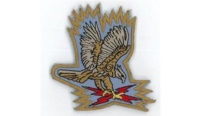 Al Moujawkal - Lebanese Army