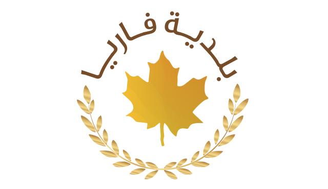 Faraya Municipality